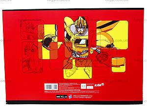 Альбом для рисования Transformers, TF14-241K, отзывы