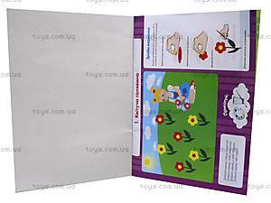 Детский альбом «Разноцветные штампики», 5340
