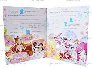 Альбом с наклейками Winx «Клей та читай», , фото