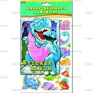 Альбом с наклейками «Динозавры», SAS-102