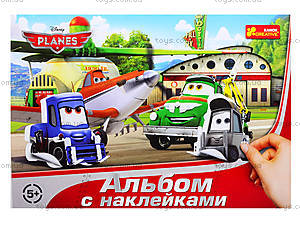 Детский альбом с наклейками «Летачки», 4510-07, игрушки