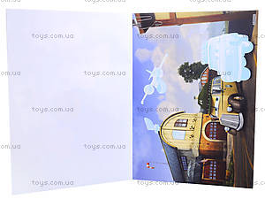 Альбом с наклейками «Летачки», 4510-08, купить