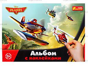 Альбом с наклейками «Летачки», 4510-08, игрушки