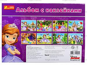 Альбом с наклейками «Принцесса София», 4510-03, фото