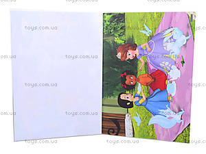 Альбом с наклейками «Принцесса София», 4510-03, цена