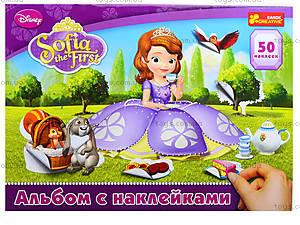 Альбом с наклейками «Принцесса София», 4510-03, игрушки