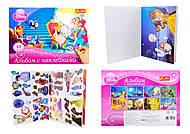 Альбом с наклейками «Принцессы», 4510-04, фото