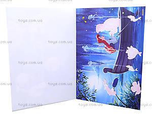 Альбом с наклейками «Принцессы», 4510-04, отзывы