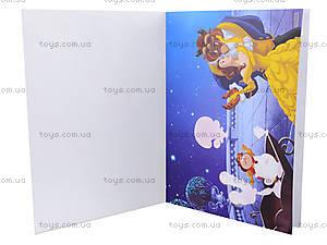 Альбом с наклейками «Принцессы», 4510-04, цена