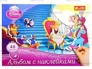 Альбом с наклейками «Принцессы», 4510-04, игрушки