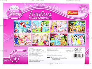 Альбом с наклейками для детей «Принцессы», 4510-05, фото