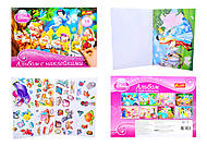 Альбом с наклейками для детей «Принцессы», 4510-05, отзывы