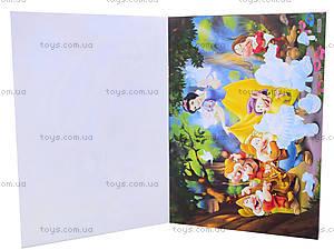 Альбом с наклейками для детей «Принцессы», 4510-05, цена