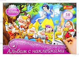 Альбом с наклейками для детей «Принцессы», 4510-05, игрушки