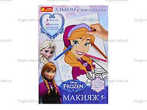 Альбом с наклейками «Макияж.Фрозен», 14162024Р, отзывы