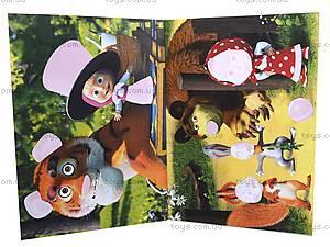 Альбом с наклейками «Маша и Медведь: Друзья», 4510-09, купить