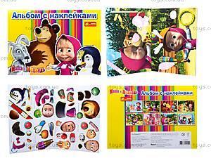 Альбом с наклейками «Маша и Медведь: Друзья», 4510-09