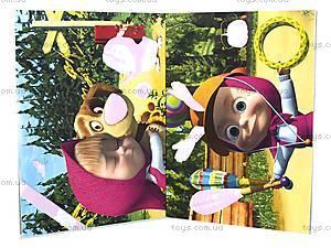 Альбом с наклейками «Маша и Медведь: Друзья», 4510-09, игрушки