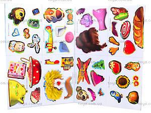 Альбом с наклейками Маша и Медведь «Рокер», 4510-10, купить