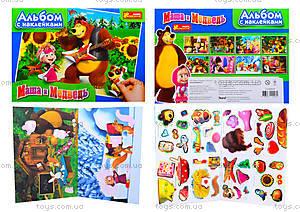 Альбом с наклейками Маша и Медведь «Рокер», 4510-10