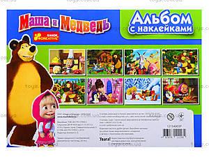 Альбом с наклейками Маша и Медведь «Рокер», 4510-10, игрушки