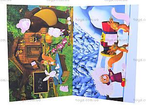 Альбом с наклейками Маша и Медведь «Рокер», 4510-10, детские игрушки