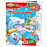 Альбом с наклейками «Игры Смешариков», VT4206-22, отзывы