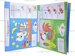 Детский альбом для рисования писком «Удивительные животные», 5337, отзывы