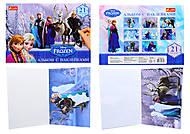 Альбом с наклейками «Фроузен», 4510-13, фото
