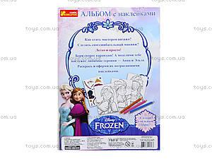 Альбом с наклейками «Макияж. Фроузен», 4510-14, игрушки