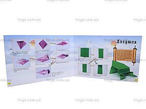 Альбом для творчества «Затейливое оригами», Р19571Р, отзывы