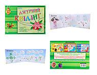 Альбом для детского творчества «Ажурный квиллинг», Р377004У, купить