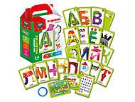 Игра «Алфавит», на кольце, VT5000-01VT5000-05