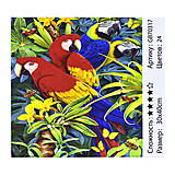 "Алмазная мозаика ""Попугаи"" 40*30 см, GB70317"