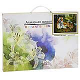 """Алмазная мозаика 40х30 см  27 цветов """"Тигры"""", GB70487, детские игрушки"""