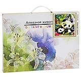 """Алмазная мозаика 40х30 см 27 цветов """"Панды"""", GB70063, игрушки"""