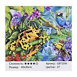 "Алмазная мозаика 40х30 см ""Яркая лягушка"", GB73396, цена"