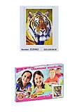 """Алмазная мозаика """"Тигр"""" 30*20 см, JS20462, купить игрушку"""