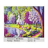 Алмазная мозаика 40*30, 30 цветов , GB70838, отзывы