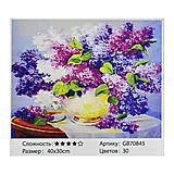 """Алмазная мозаика """"Букет сирени"""" 40*30, 30 цветов, GB70845, игрушки"""