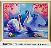 """Алмазная мозаика """"Лебеди на пруду"""" 40*30 см, GB70541, детский"""