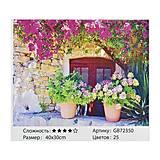 """Алмазная мозаика 40х30 25 цветов """"Цветы в горшках"""", GB72350, отзывы"""