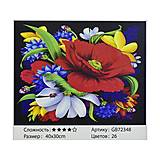 """Алмазная мозаика 40х30, 26 цветов """"Цветочное панно"""", GB72348, фото"""