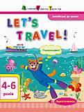 Зошит «Англійська до школи. Let's travel!», ДШ12804УА, фото