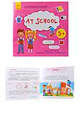 Книжечка для изучения английского, Л761006У, купить