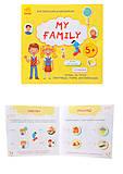 Книга «My family», Л761004Р