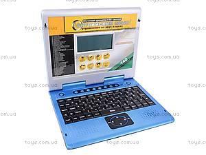 Англо-русский ноутбук с мышкой, MD8850E/R, купить