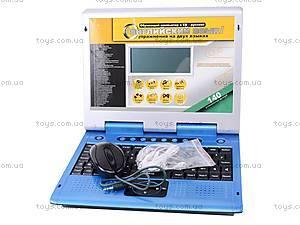 Англо-русский ноутбук с мышкой, MD8850E/R, детские игрушки