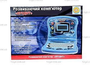 Англо-украинский компьютер «Эрудит», 20204E, игрушки