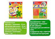 Английский язык на магнитиках, VT1502-10VT1502-16, купить